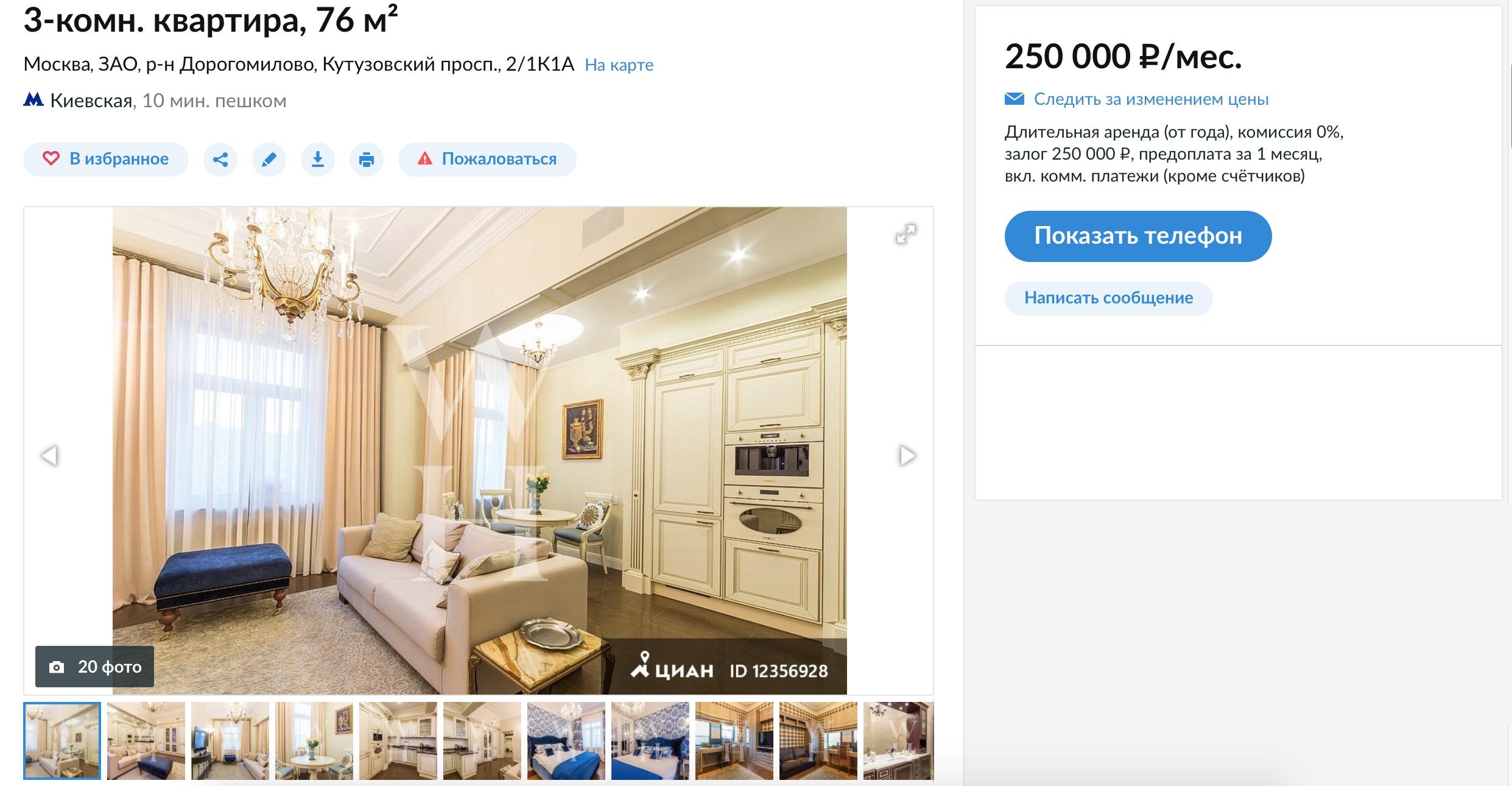 Как людям жить? тысяч, месяц, снять, Москве, только, можно, жильё, могут, сейчас, вариант, квартиру, клоповниках, долларов, приличное, конечно, сколько, платить, состоянии, рублей, отдавать