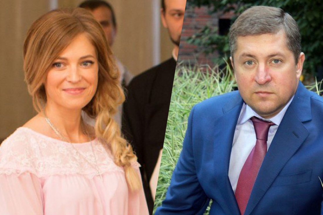 Why Poklonskaya married? Natalia, people, maybe, Crimea, Social Network, very, positions, man, nothing, Poklonskaya, wedding, liked, modesty, which, allow, any, sick, treatment, go, could