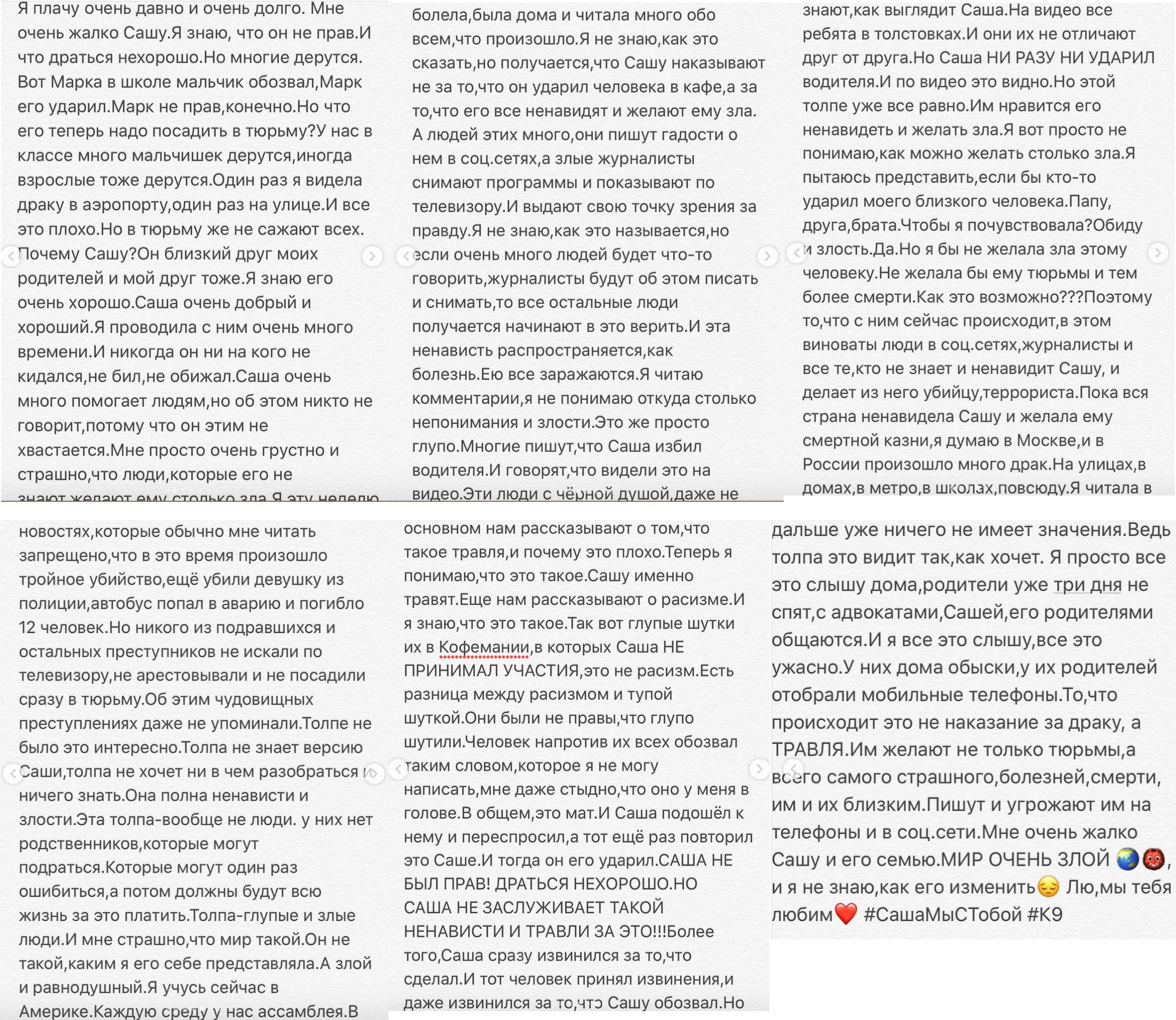 Почему Кокорина нельзя сажать? потому, нельзя, Кокорина, почему, сажать, написала, прочитать, добрый, чтобы, нужно, Кокорин, мажоров, очень, связи, Америке, расизм, мнению, освободить, напрягают, адвокатов