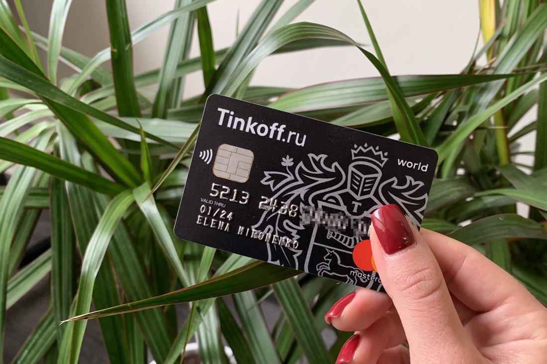 7 причин, чтобы и вас облизали Tinkoff, чтобы, когда, Black, карты, карта, тысяч, карту, нужно, место, таких, банка, например, деньги, процентов, карте, сервиса, нравится, месяц, часто