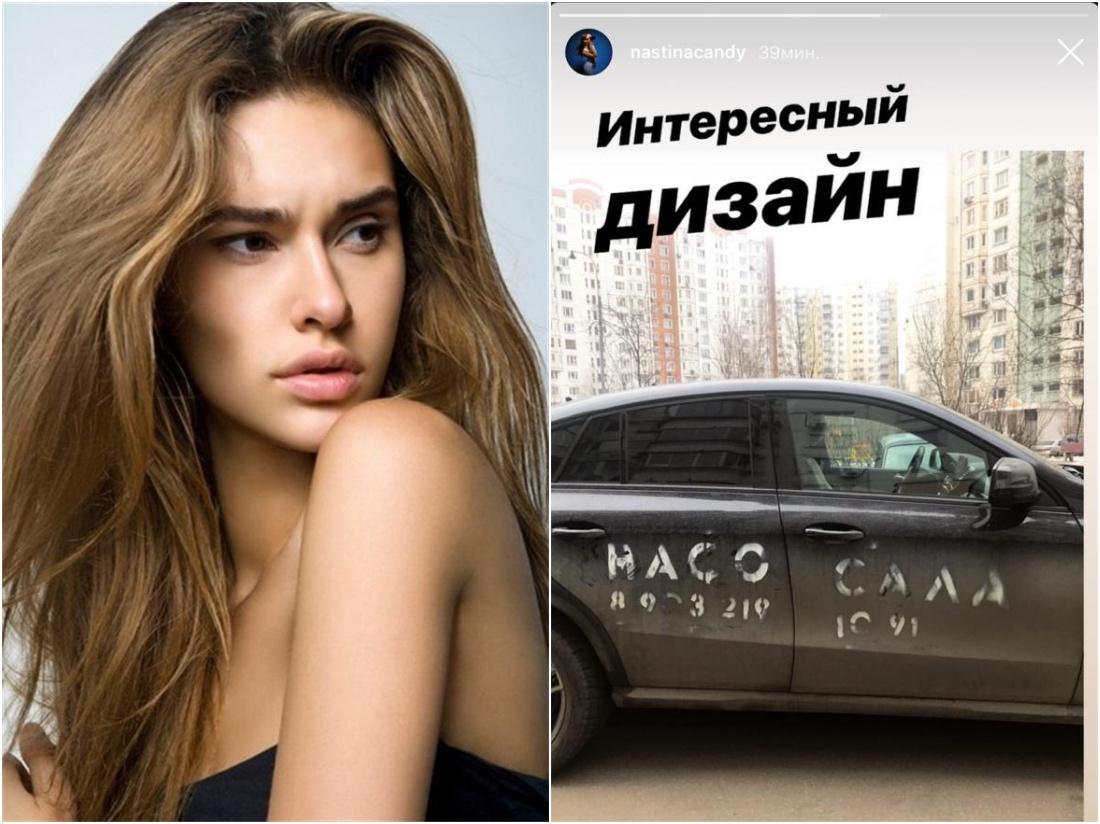 Зачем Бензоколонке честное имя? Синтюревой, будет, Ольга, клевете, судья, очень, потому, Евгения, можно, когда, Евгению, которую, решение, уголовному, доказательства, истории, фотографии, Студентка, может, Соцсети