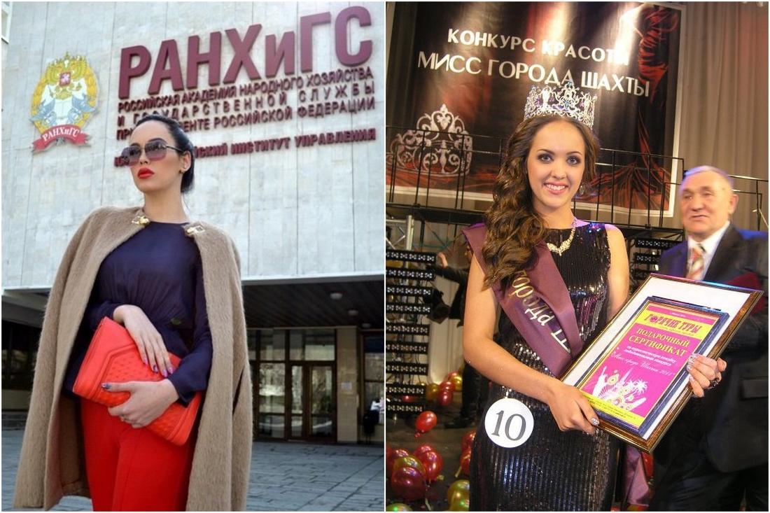 Катя Герасимова -- борец с коррупцией!