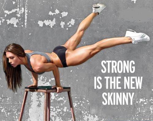 Быть просто худой -- тупо strong