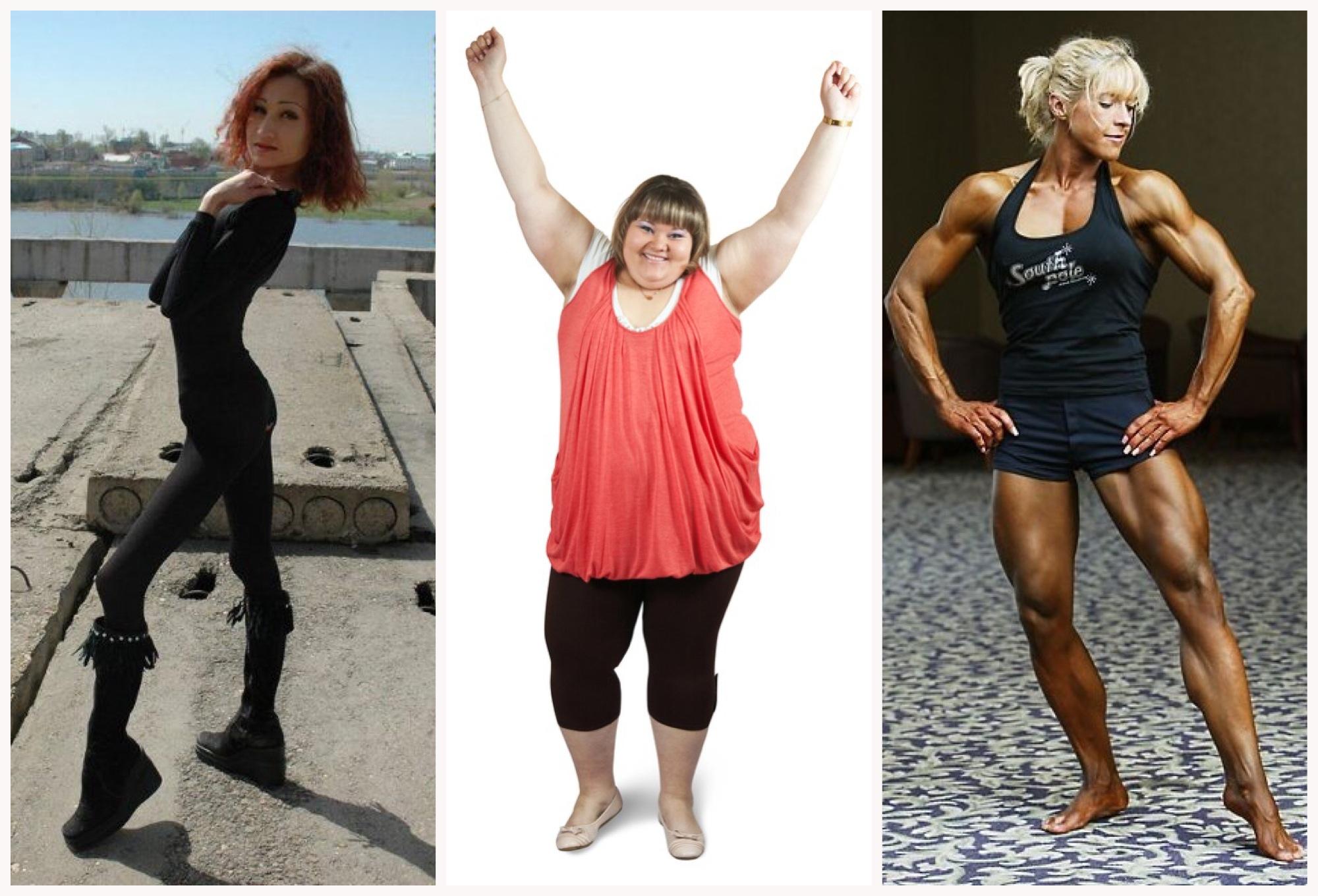 Фото молодых жирных девочек 13 фотография