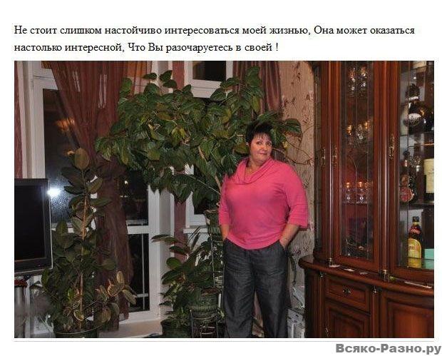 vsyako-razno.ru_133223324217