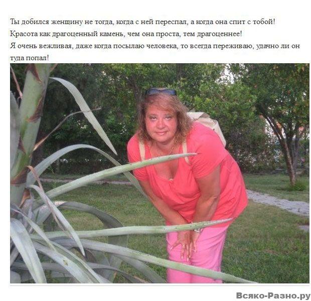 vsyako-razno.ru_133223324214