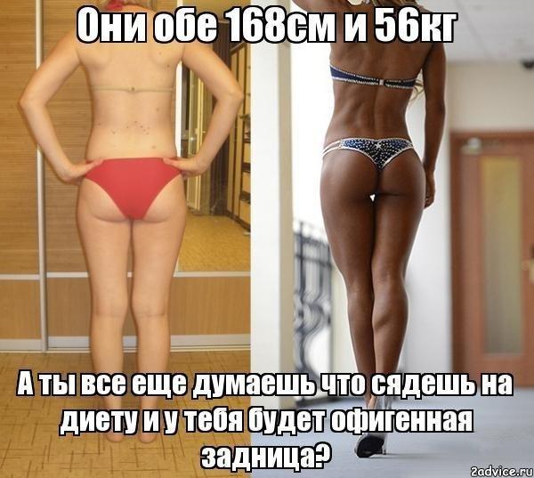 вес 160 кг как похудеть