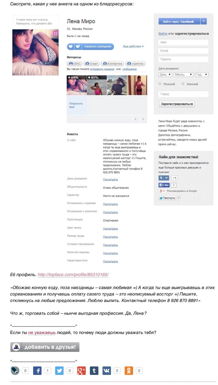 Проститутка ленусик м академическая все отзывы клиентов 28 фотография