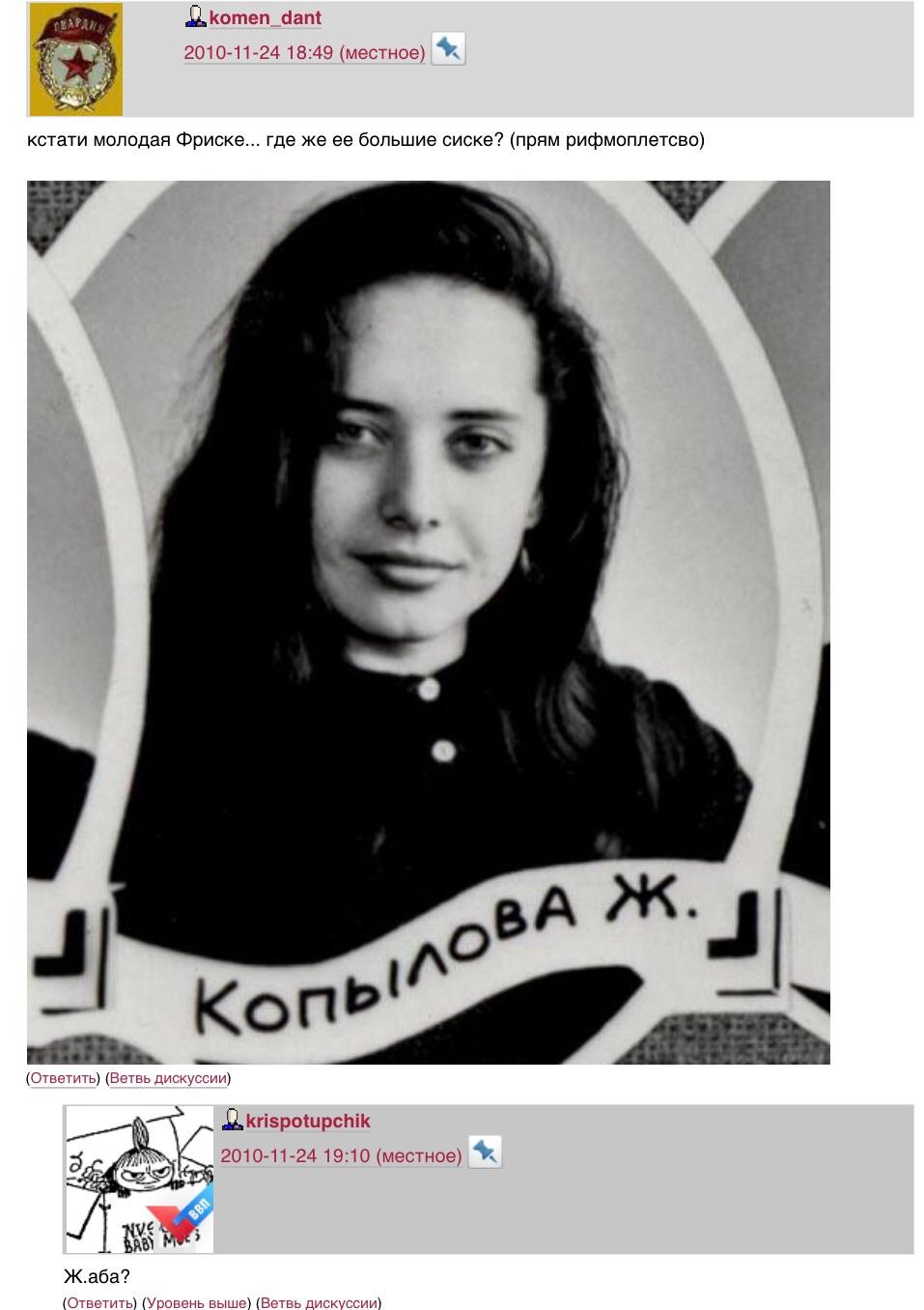 Юные киски девок фото 17 фотография