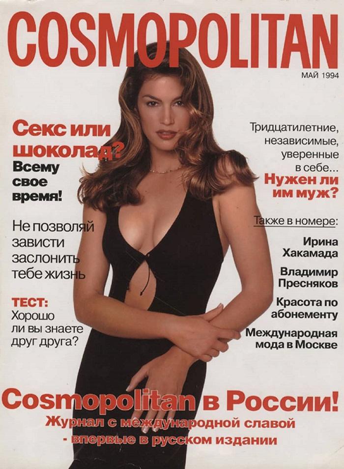первый номер российского издания Cosmo - обложка