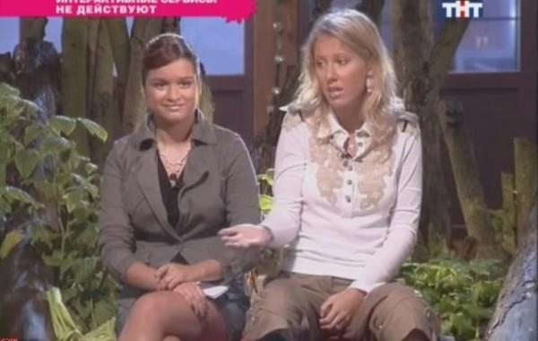Две Ксюши - Бородина (слева) и Собчак (справа