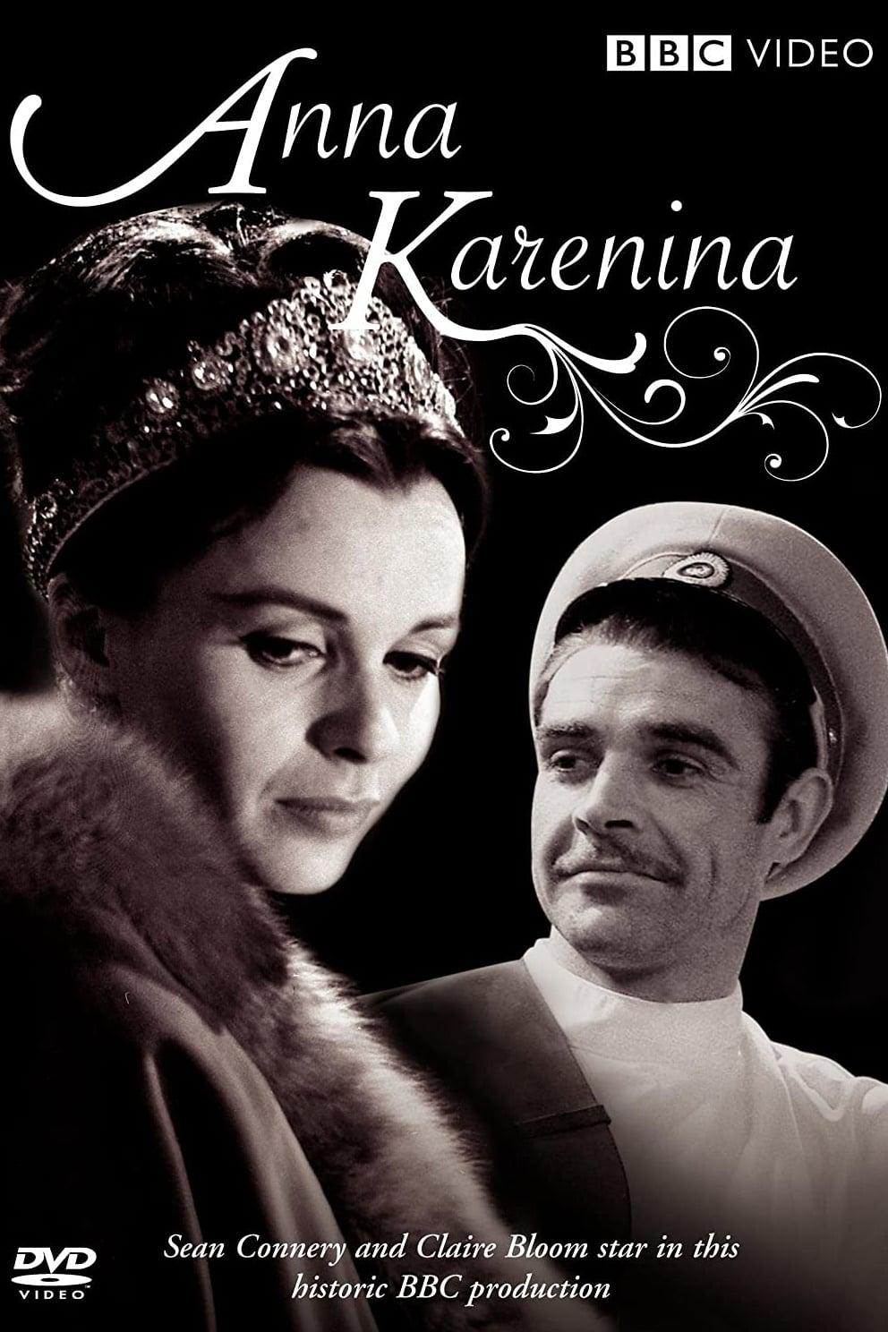 """""""Анна Каренина"""", 1961г. В ролях Клэр Блум и Шон Коннери"""