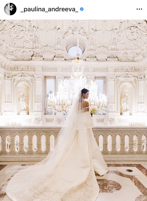 Паулина Андреева в день своей свадьбы