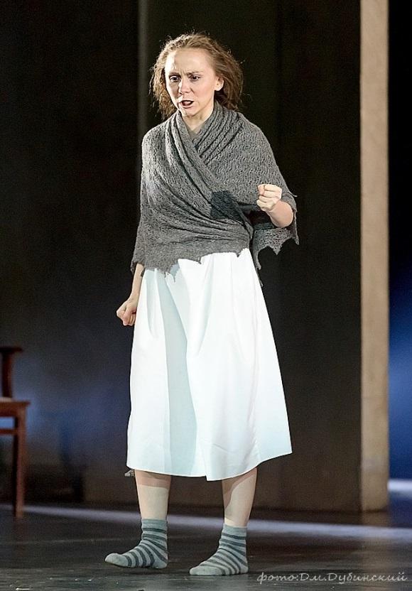 Бердинских на сцене театра им. Вахтангова