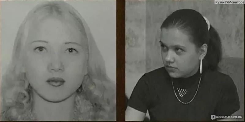 Жертвы Виктора Мохова — Елена слева, Екатерина справа