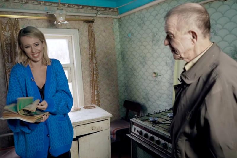 Да и Ксюшадь радуется неспроста: интервью с Моховым она на полном серьезе считает своей профессиональной удачей!