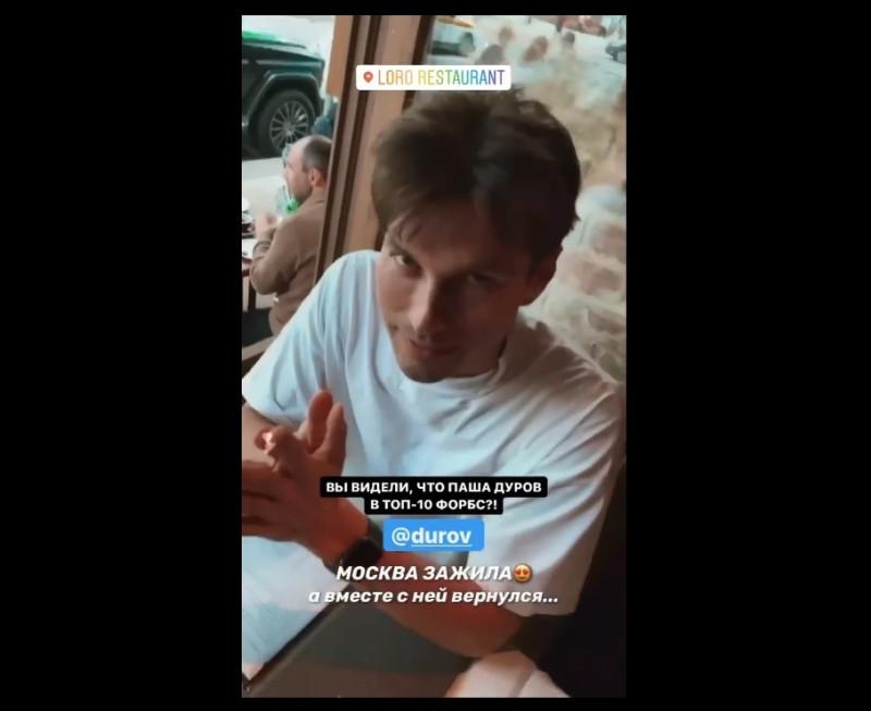 Так сейчас выглядит знаменитый Павел Дуров — самый таинственный миллиардер и айтишник современности