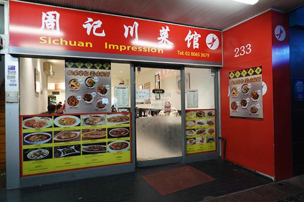 Review - Sichuan Impression: missdissent — LiveJournal