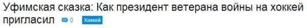 Вы еще здесь? Мы все переезжаем в Крым!