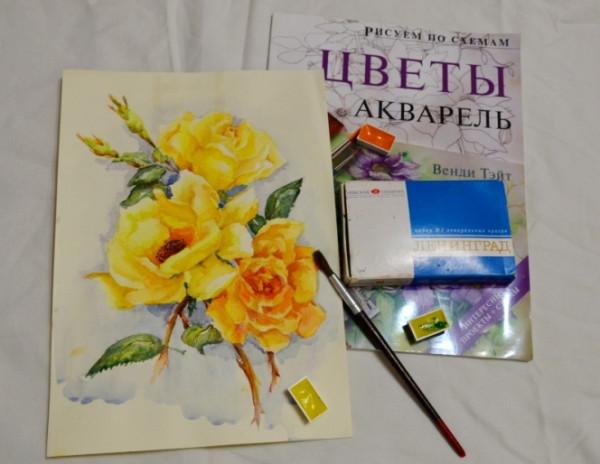 Иллюстрация 21 из 23 для Тейт в рисуем по схемам цветы акварелью