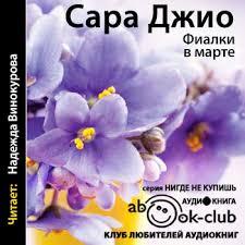 Dzhejms_Kervud__V_debryah_Severa._Bystraya_Molniya_sbornik.jpg
