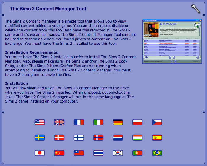content manager tool