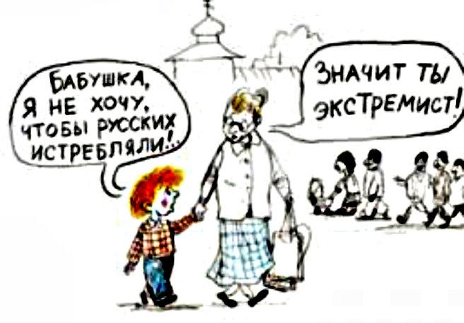 Правосудие по-путински. 35110_1000