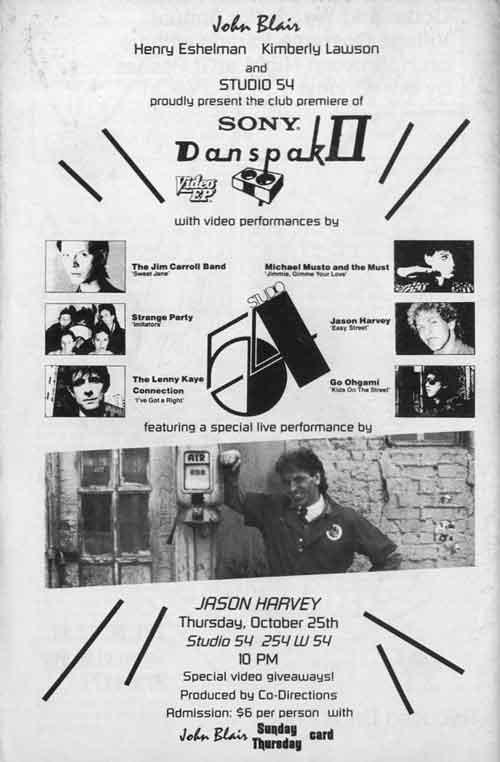 1984studio54