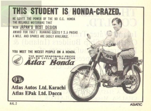 HondaCrazedPakistan