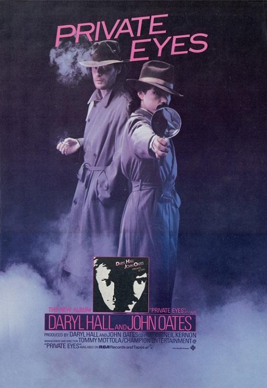1981halloates