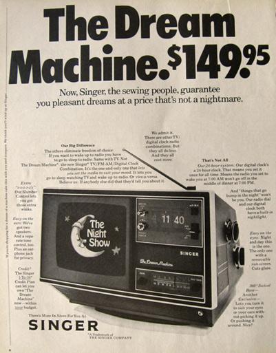 1971dreammachine