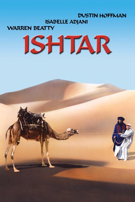 ISHTAR1987THMLF-WW-artworkiVUfI