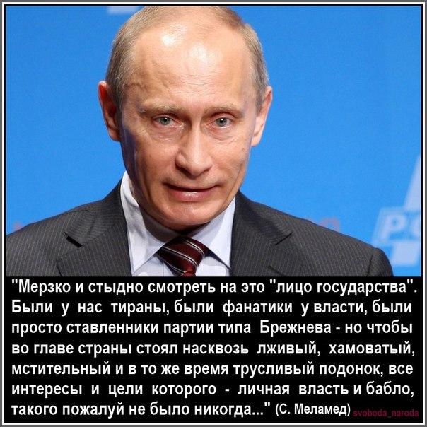 """""""Я хочу успешно завершить свою карьеру"""", - Путин - Цензор.НЕТ 3847"""