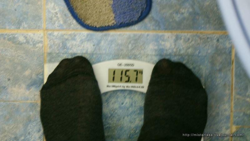 Мой вес