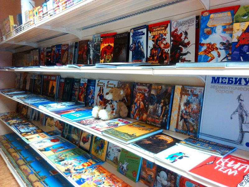 Магазин комиксов в Великом Новгороде