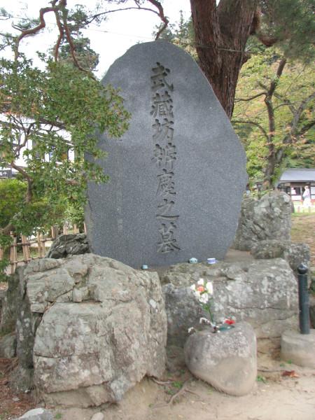 Benkei's tomb