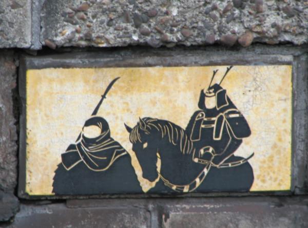 Yoshitsune & Benkei