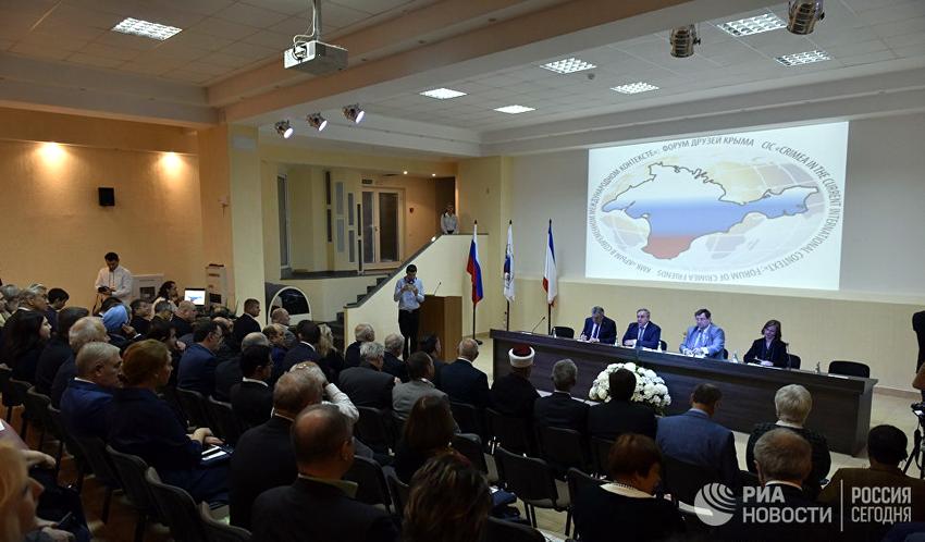 Crimea forum 2