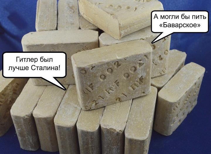 soap hopes