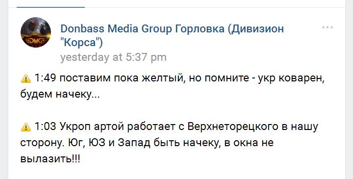 Gorlovka militia 2018 s
