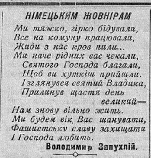 margin land fascist poetry 1