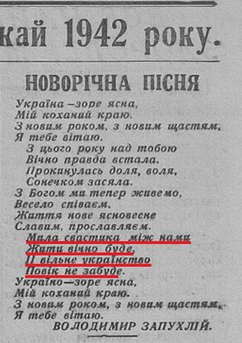 margin land fascist poetry 2