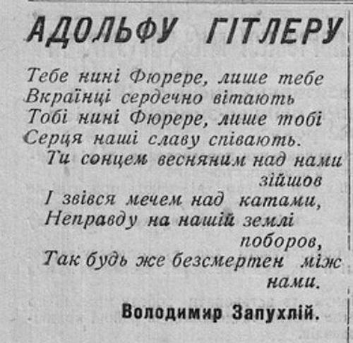 margin land fascist poetry to Hitler