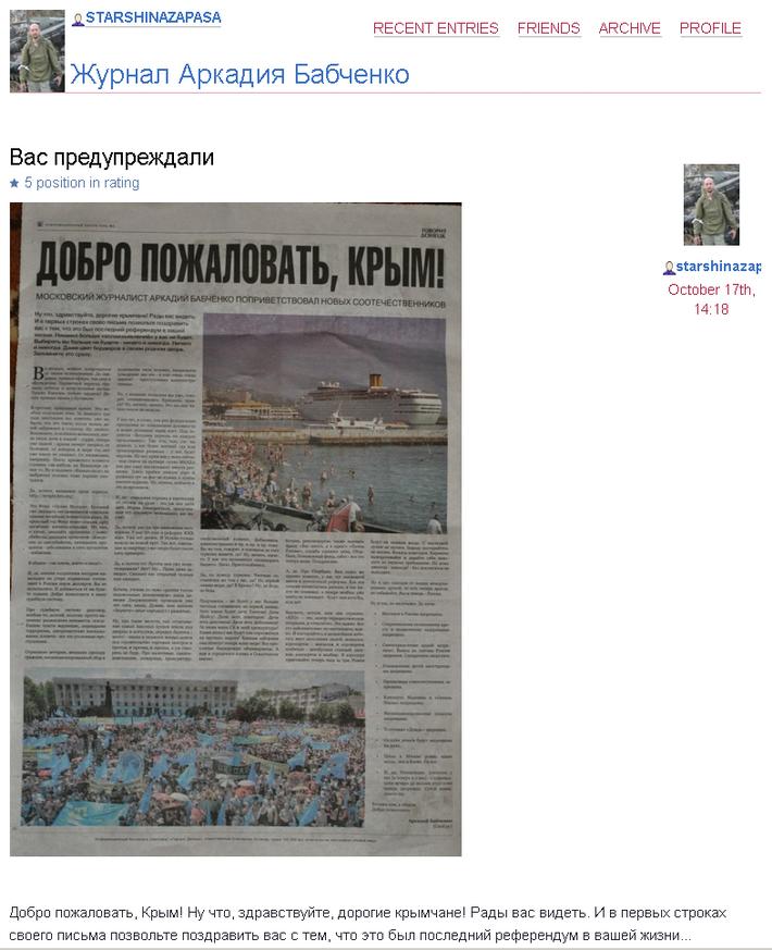 margin landers hate Crimea referendum