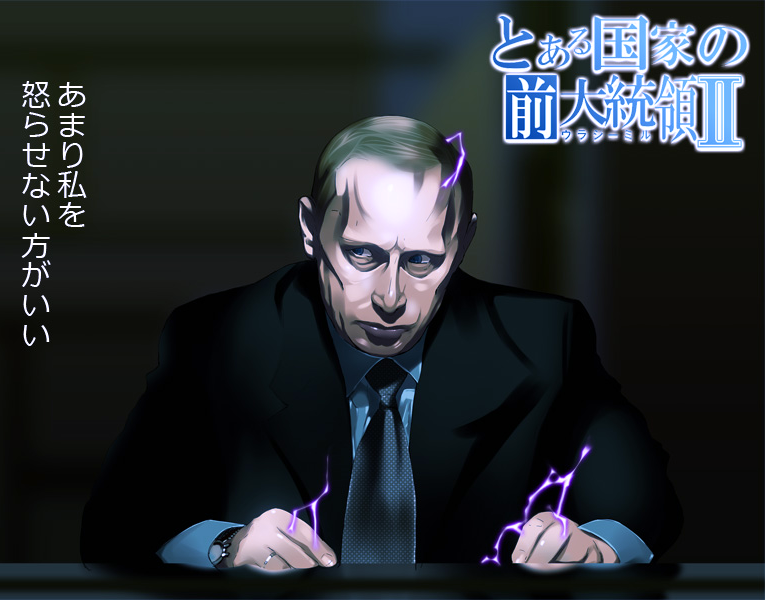 Darth Putin portrait