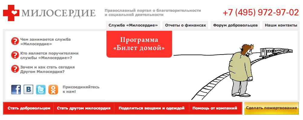 biletdomoy_shapka_