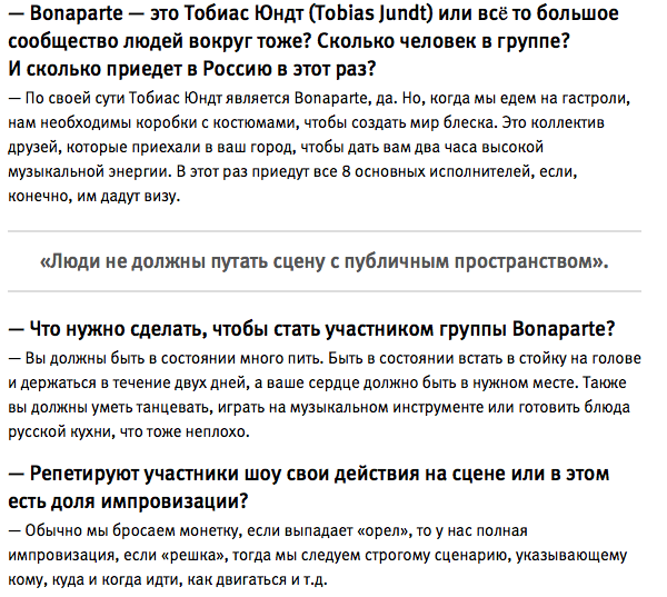 Снимок экрана 2013-01-29 в 22.28.04