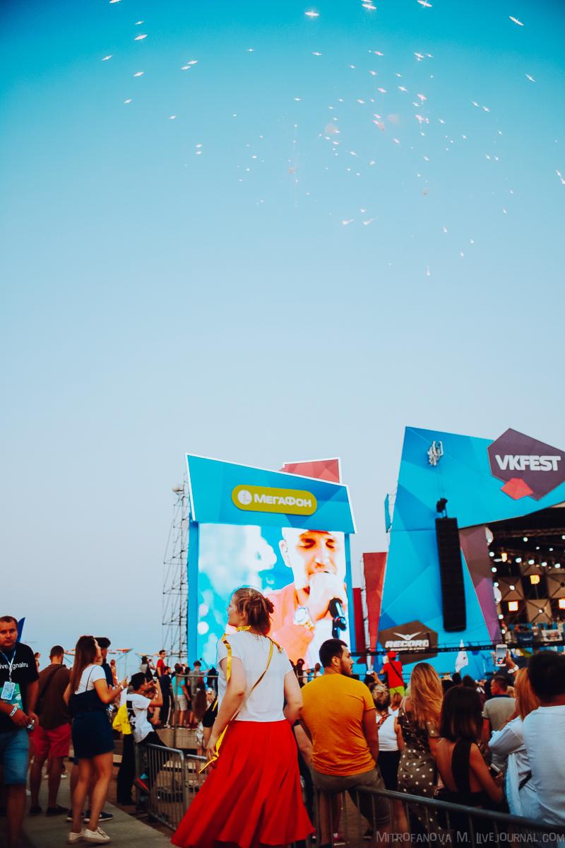 БАСТА - 28/07/2018, VK fest БАСТА, закрывал, первый, фестивале, Вконтакте, Медлячок, ознаменовался, салютом