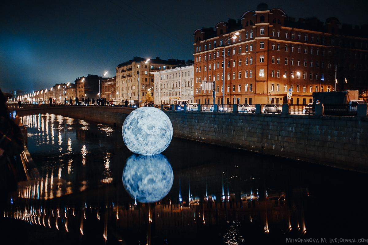 Луна в Обводном канале - 5/11/2018, Фестиваль света