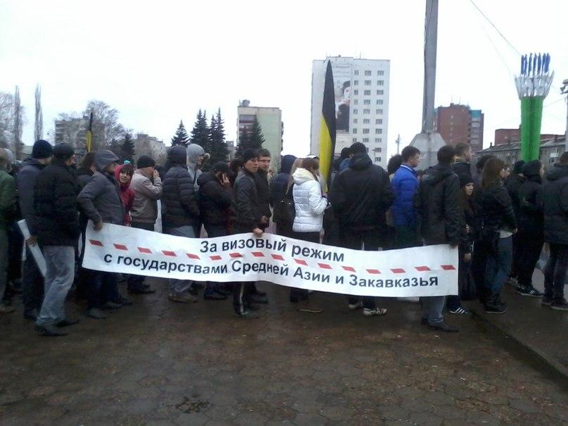 12618_900 Правительство Башкирии отказало в проведении «Русского марша» в Уфе 4 ноября Башкирия Люди, факты, мнения
